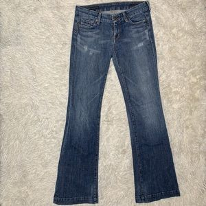 COH CITIZENS OF HUMANITY | Distressed Jeans